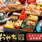 人気のおせち料理  博多久松の口コミ